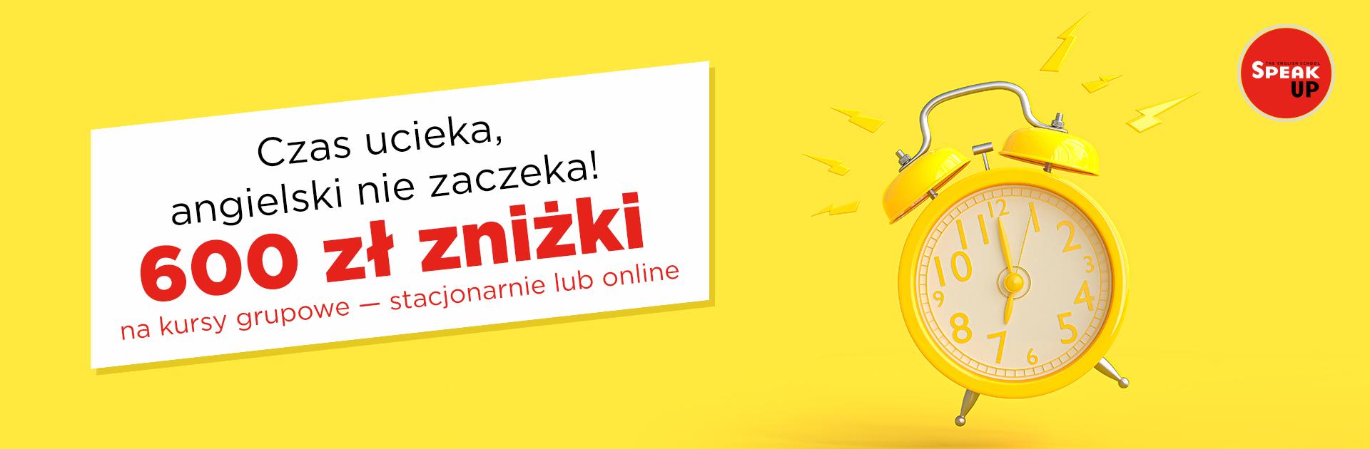 0318_SU_banner_yellow